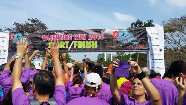 Valentine Run 2015 took place at Bedok Reservoir Park.
