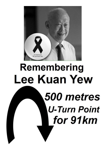 Some runners dedicated their run at the Twilight Ultra Challenge to Mr Lee Kuan Yew.