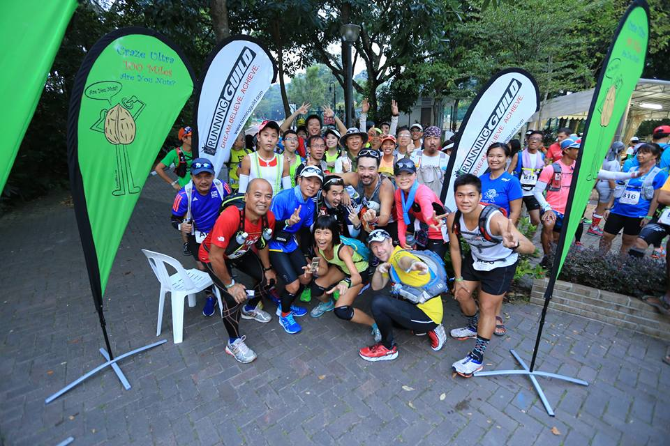 Runners congregate at the starting line before the race. Photo credit: Norafida Tomoshika Luketika