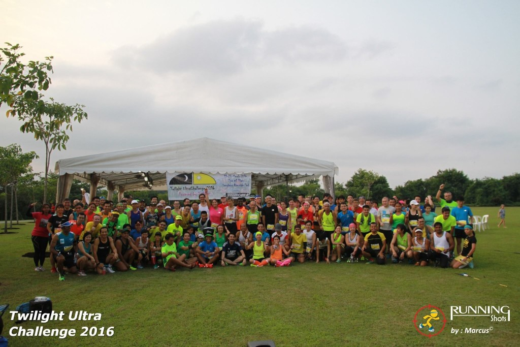 Twilight Ultra Marathon runners are all smiles before they start their overnight journey. [Photo by Running Shots]