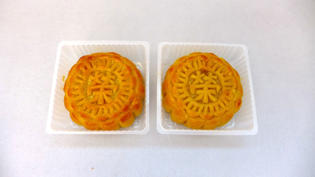Pretty little mooncakes.
