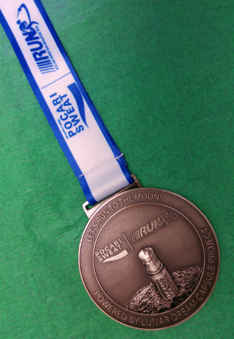 The medal design was simple and tied in with the theme of the run.