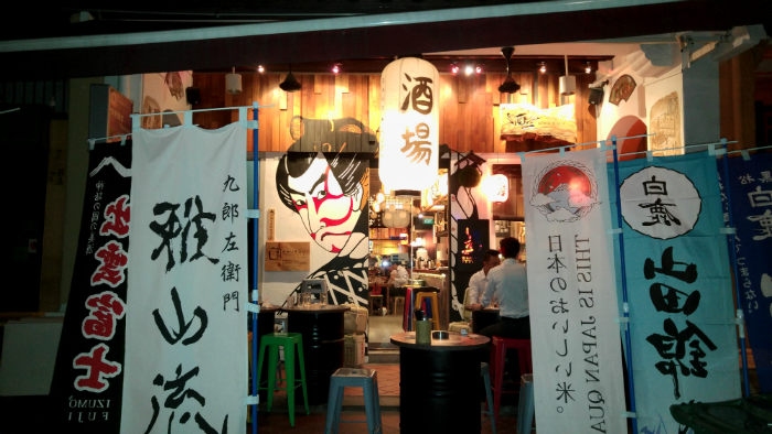 what Shukuu Izakaya dishes out, is very similar to the Japanese culture experience.