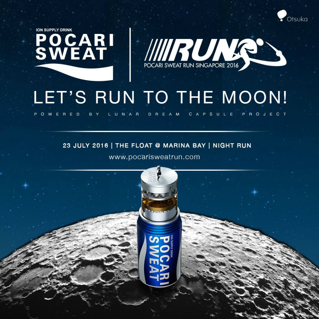 Run to the Moon with Pocari Sweat Run 2016.
