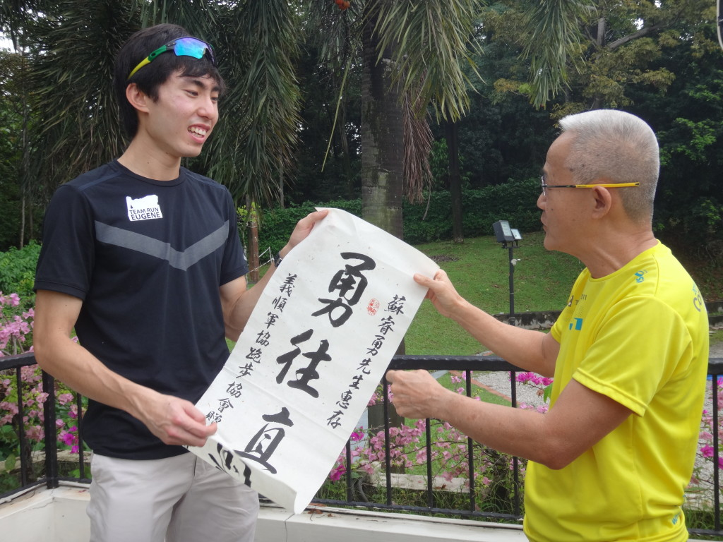 Uncle Jimmy - a talent calligraphy artist who has run dozens of marathons, presents a piece of his work to Soh.