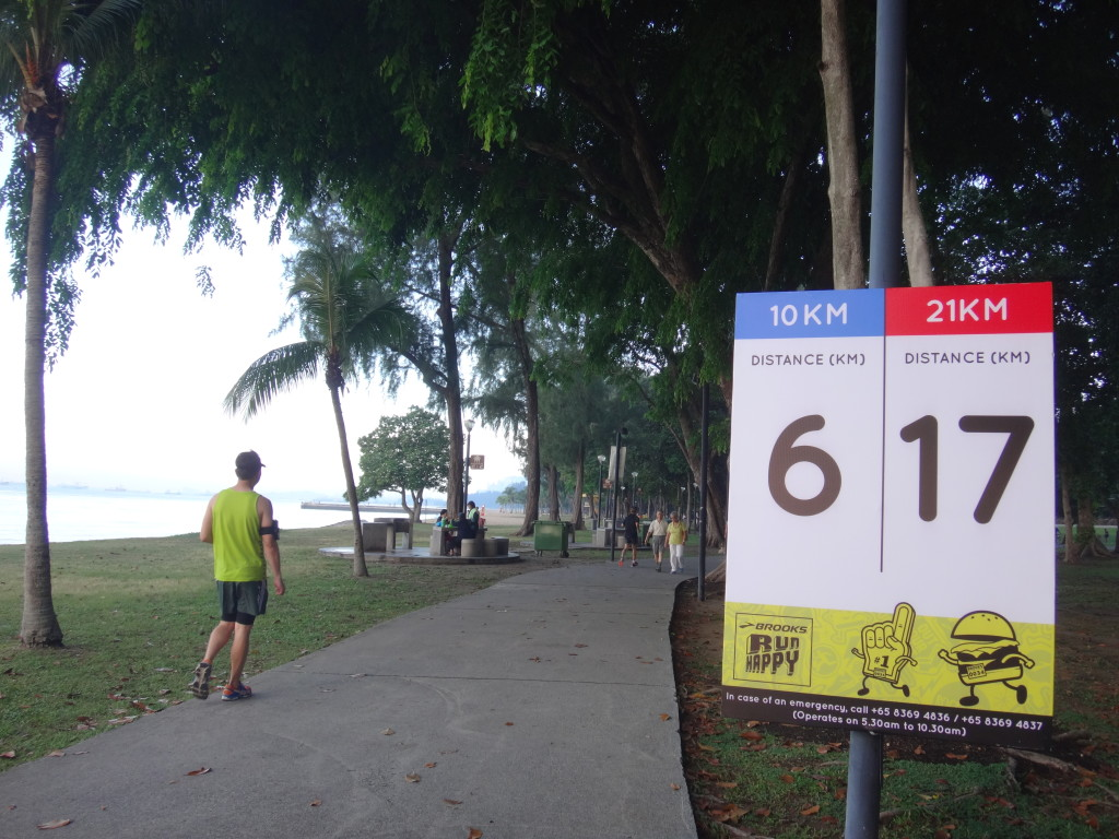 One of the many signboards along the race route.
