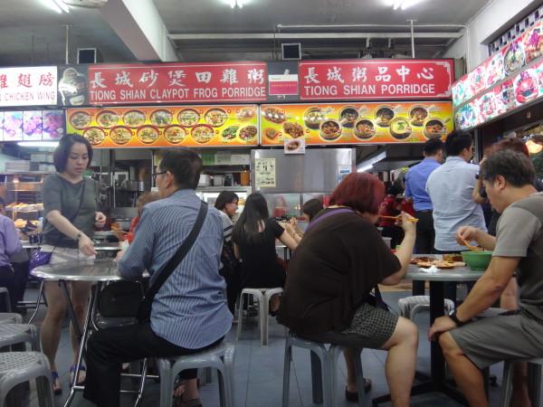 Tiong Shan Porridge Centre.