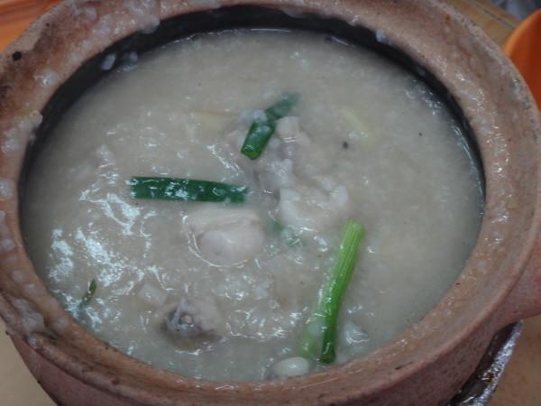 ClayPot Frog Porridge.