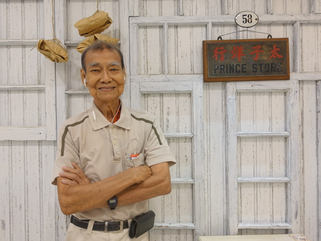 Uncle Chan started running at 55 years old.