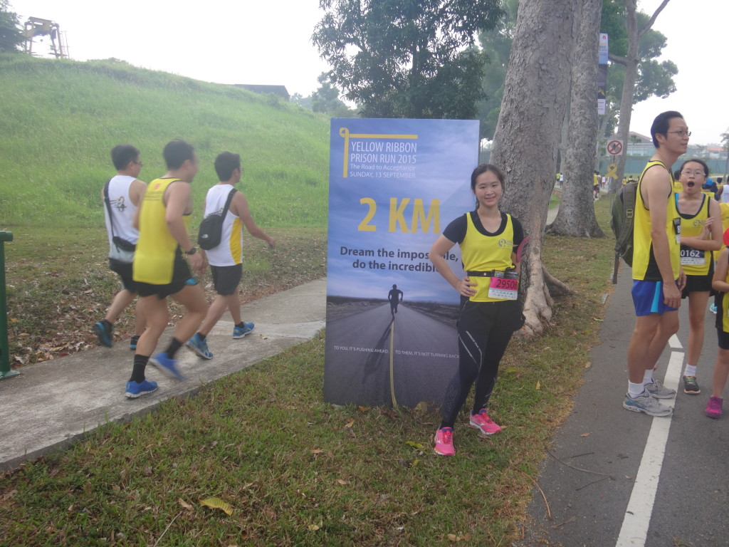 2km down, 4km to go.
