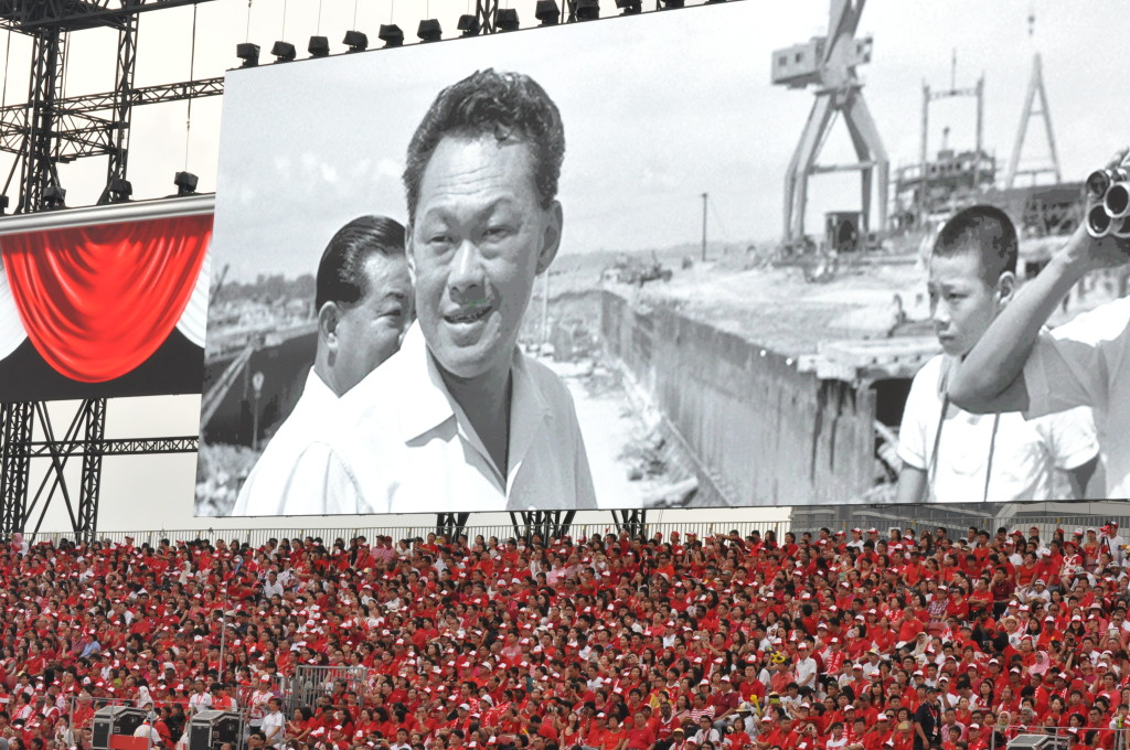 A special tribute was played for Mr Lee Kuan Yew.