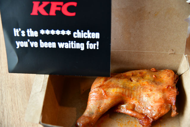 Kfcs New Signature Grilled Chicken Prischew Dot Com