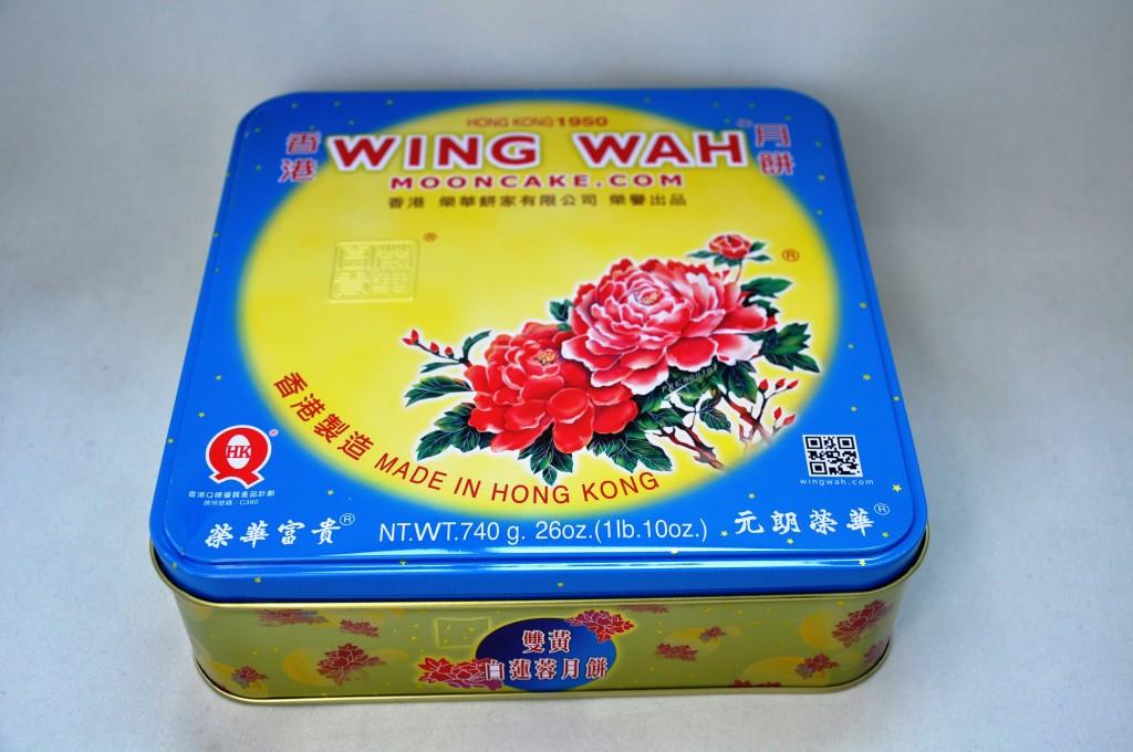Wing Wah Cake