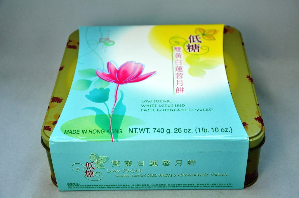 These mooncakes came in a pretty gold-coloured tin.