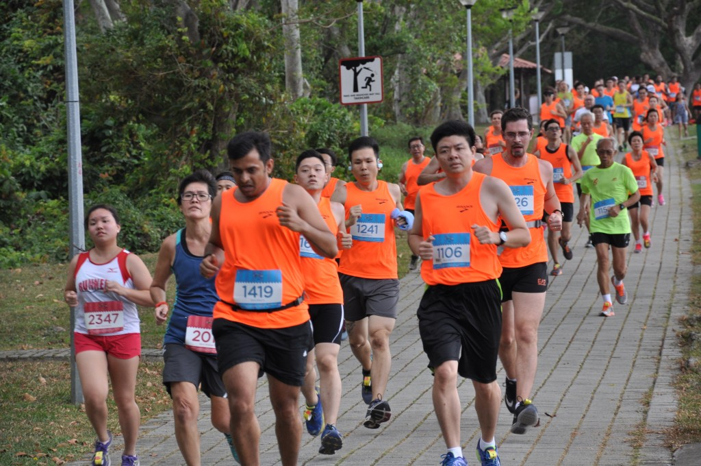 The runners are taking over Bedok Reservoir Park.