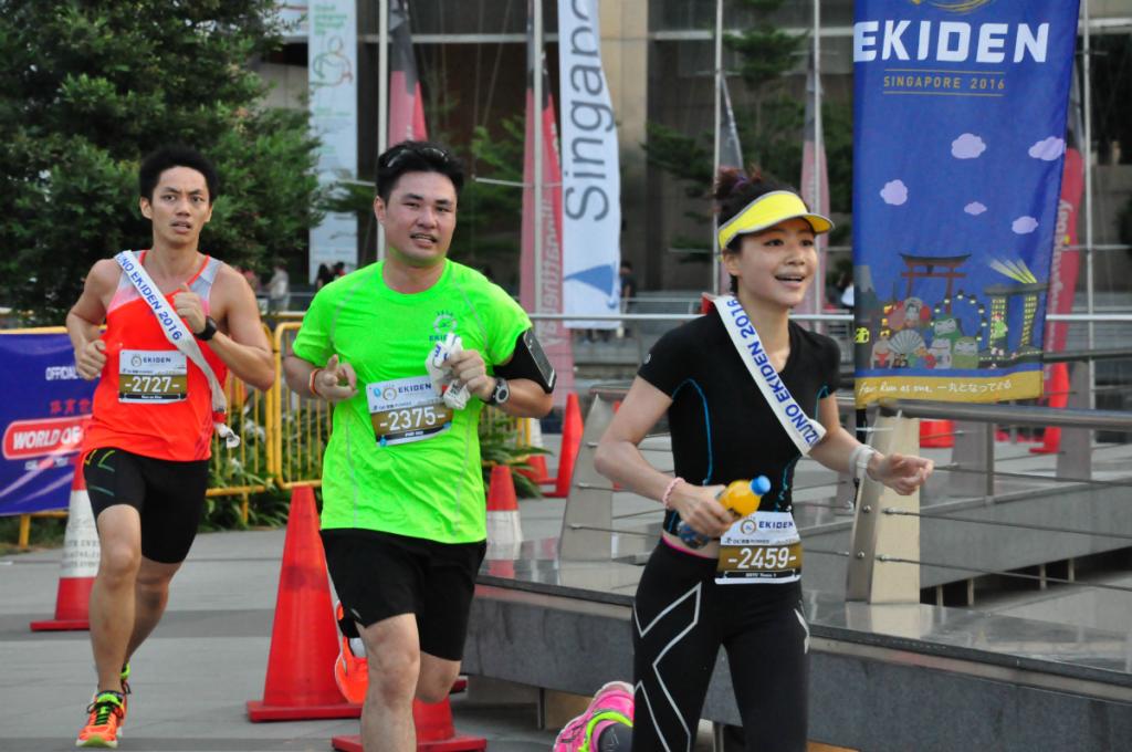 Ekiden Runners.