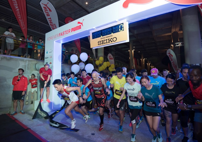 Puma Night Run 2015 took place at Marina Barrage. Photo: PUMA