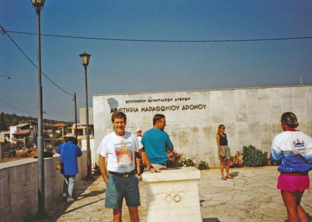 Athens Marathon, Greece, 1990. Credit: Maddog