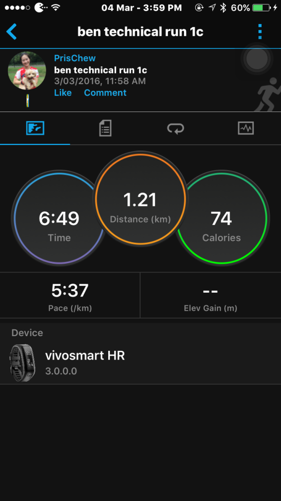 You can check your Vivosmart HR workout progress through the Garmin Connect app.