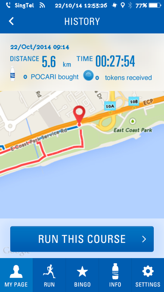 I tested out the app - by taking it out on a short run.