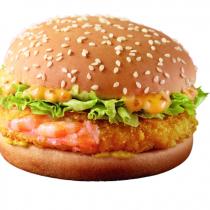 The Classic Ebi Burger is back.