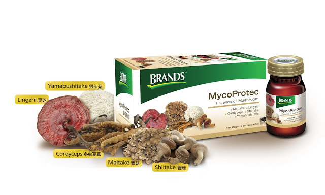 Purchase BRAND'S® MycoProtec Essence of Mushroom and win attractive prizes. (Source: reieek.blogspot.com)