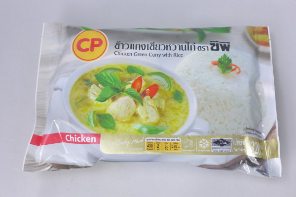 These Thai meals are available at the Thai Fair at FairPrice.