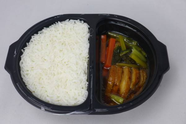 Teriyaki Chicken With Rice.