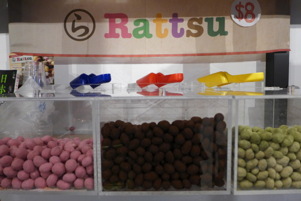 Rattsu Peanuts.