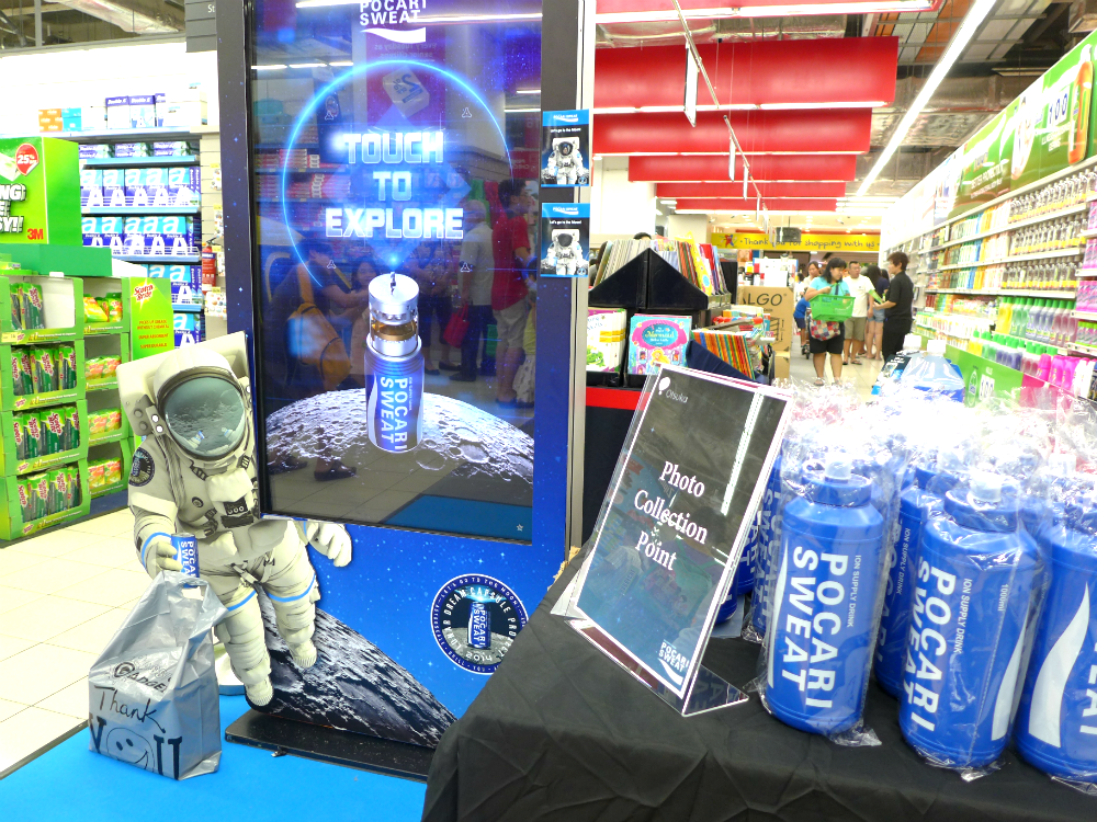Pocari Sweat activation booth at NEX.