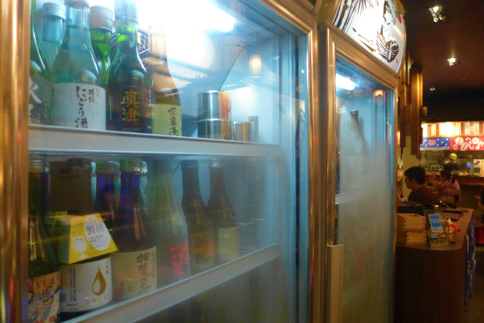 Shukuu Izakaya carries roughly about 53 labels of Sake at any one time.