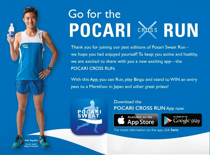Pocari Cross Run is a brand new, revolutionary running app.