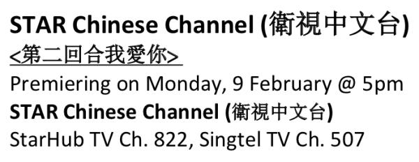 Screen Shot 2015-02-03 at 2.39.42 pm