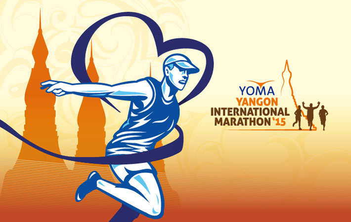 Experience beautiful Myanmar for yourself. Win a FREE slot and run the Yoma Yangon International Marathon 2015. (Credit: YYIM).