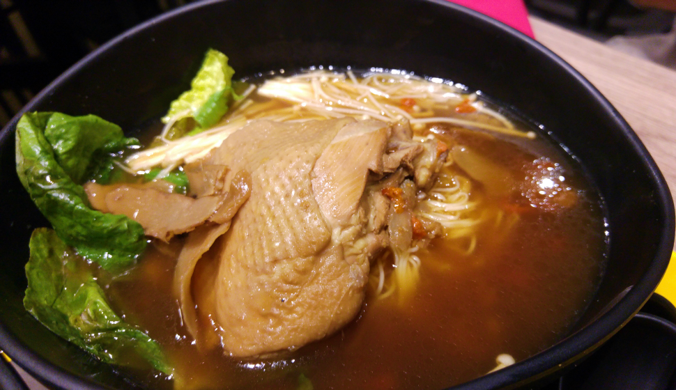 Genki Herbal Chicken Soup Pan Mee.