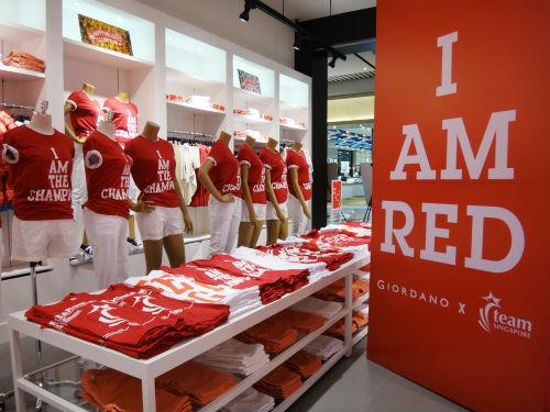 Giordano's range of I AM RED tee shirts.