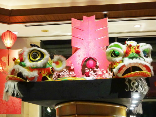 Chinese New Year decorations added a festive touch of the buffet dinner.