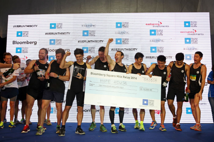Macquarie Bank are the 2014 winners of the race. (Credit: Bloomberg Square Mile).