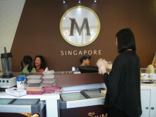 Magnum Pleasure Store.