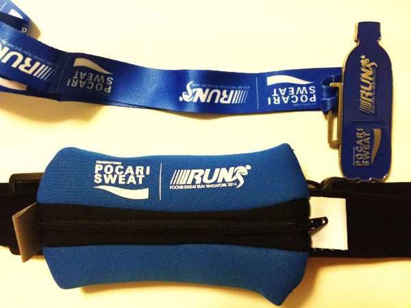 pocari-sweat-run-2014-medal