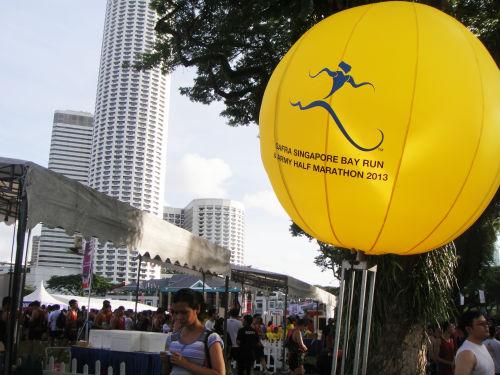 SAFRA Bay Run and Army Half Marathon 2013