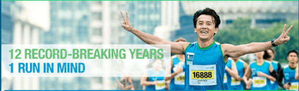 TomTom will be a sponsor for the 2014 SCMS event. (Image: Marathon Singapore).