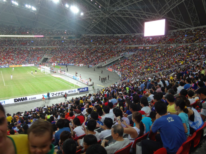 The National Stadium is a magnificent sight!