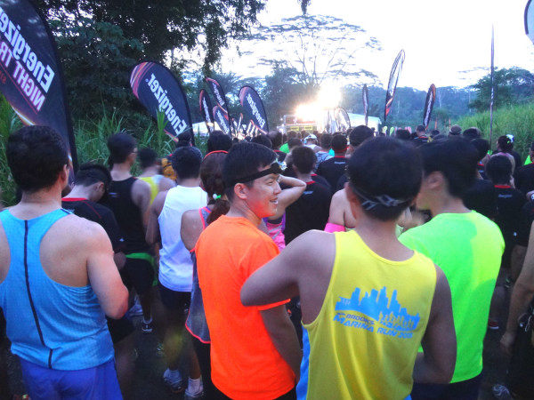 Runners in the starting pen at the Energiser Night Trail run's 18km event.
