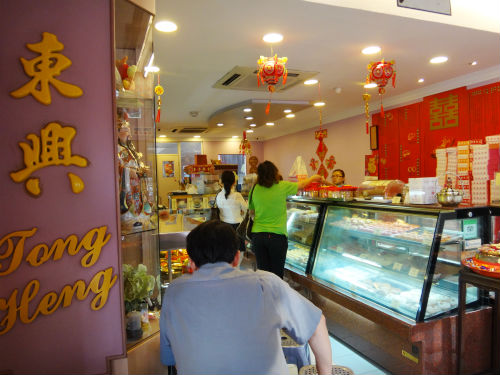 Tong Heng Confectionary.