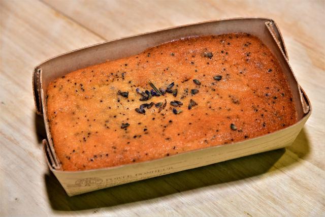 Kekito Bakery S Guilt Free Low Carb Low Sugar