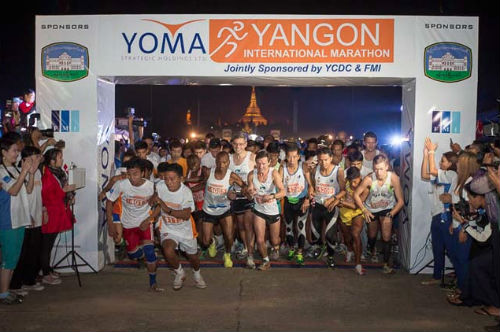 The Yoma Yangon International Marathon, Myanmar's premiere race. (Image from Yoma Yangon International Marathon photo gallery).
